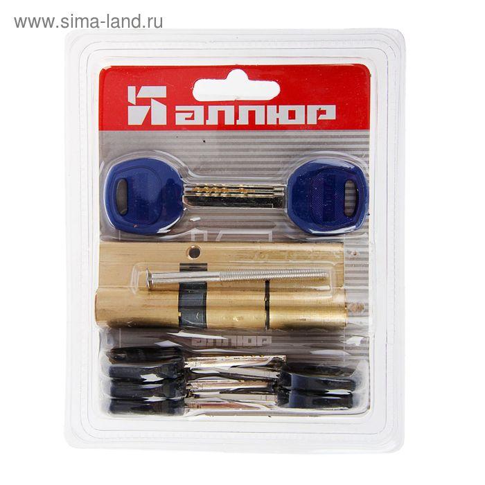 """Цилиндровый механизм """"АЛЛЮР"""" DL-01 90 BP, перфоключ, с перекодировкой, 30х10х50 мм"""