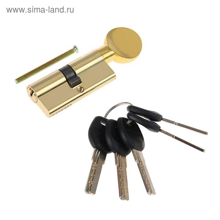 """Цилиндровый механизм """"АЛЛЮР"""" HD FG 70-5К BP, с перфоключем, с вертушкой, цвет латунь"""