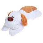 Мягкая игрушка «Собака»