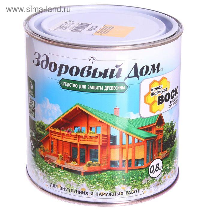 Здоровый дом Средство для защиты древесины, сосна, 0,8 л 1373402
