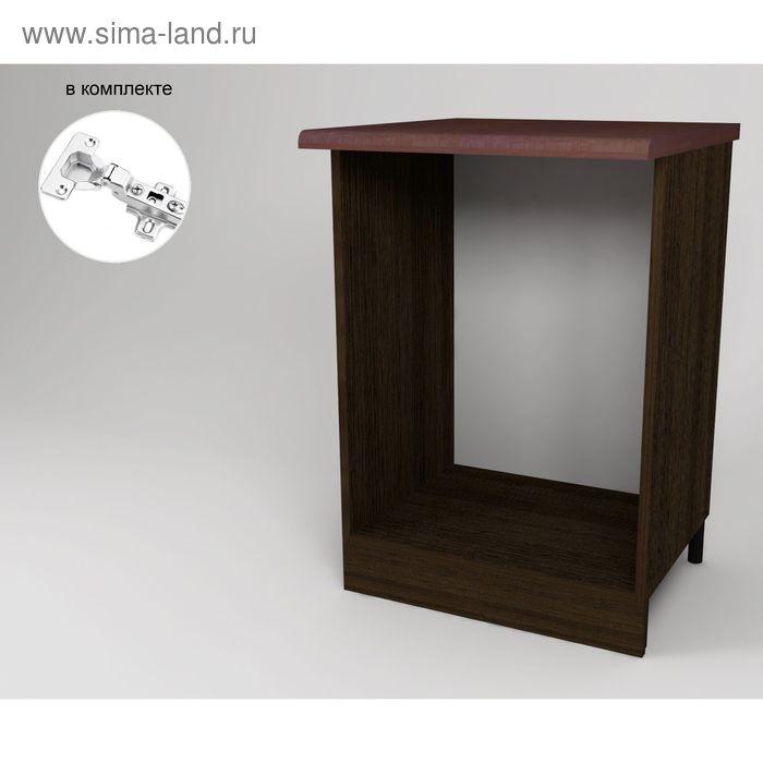 Корпус напольный универсальный 850*450*600 Венге