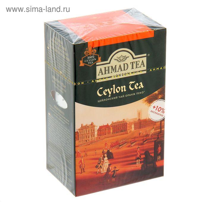 "Чай черный Ahmad, ""Цейлонcкий"", 100 г"