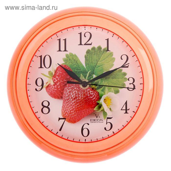 """Часы настенные круглые """"Клубника"""", красный обод, 22х22 см"""