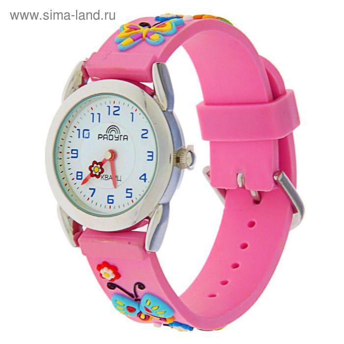 """Часы наручные """"Радуга"""", розовые бабочки"""