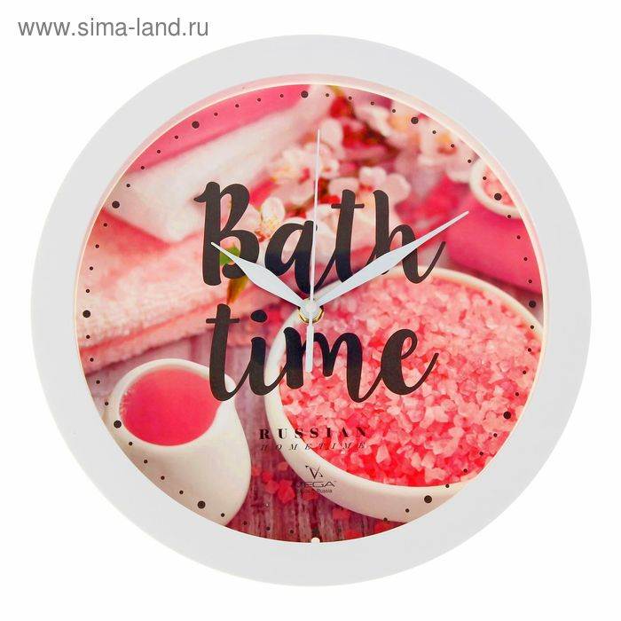 "Часы настенные ""Розовая соль"","