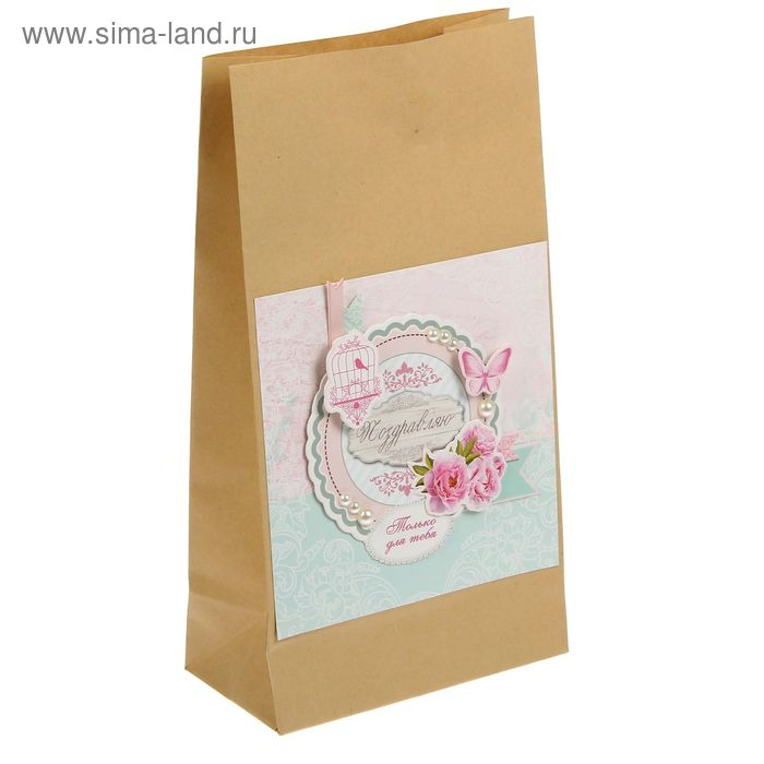 """Набор по декорированию подарочного пакета """"Только для тебя"""", 15 х 28 см"""