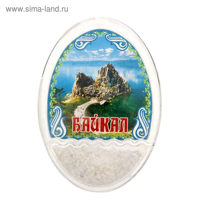"""Магнит с песком """"Байкал"""""""
