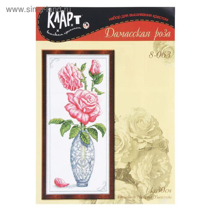 """Набор для вышивания крестиком """"Дамасская роза"""""""