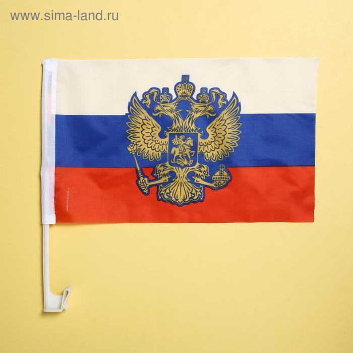 """Флаг автомобильный """"Россия"""", 2 шт."""