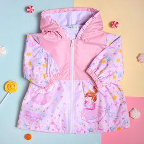 """Куртка детская Collorista """"Принцесса"""", рост 86-92 см (28), 1,5-2 года + рюкзак"""