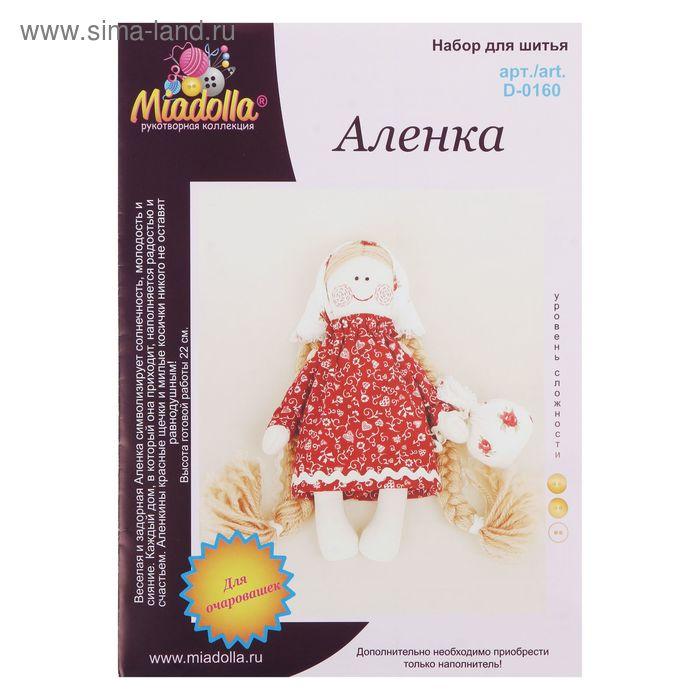 """Набор для создания игрушки Miadolla """"Алёнка"""""""