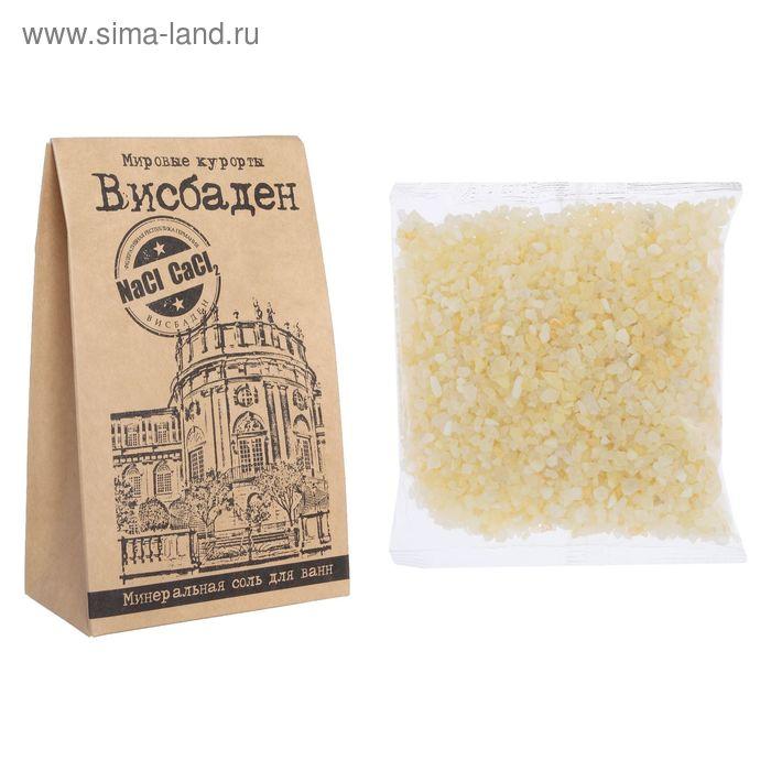 """Соль для ванн """"Мировые курорты"""" """"Висбаден"""" в крафт-пакете, 400 г"""