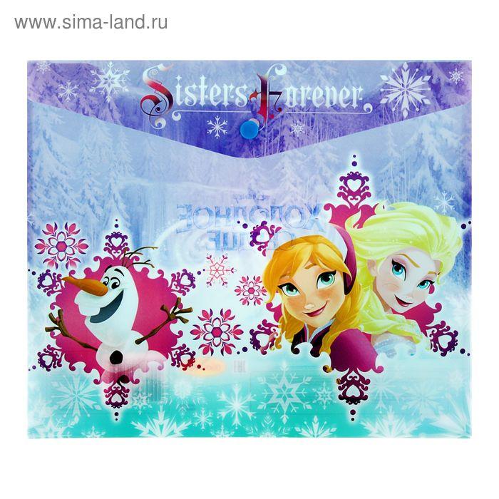 """Папка-конверт на кнопке формат А5 Disney """"Холодное сердце"""""""