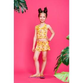 """Детский раздельный купальник """"Солнышко"""" ( рост 116-122 см, 6-7 лет), 100% полиэстер"""