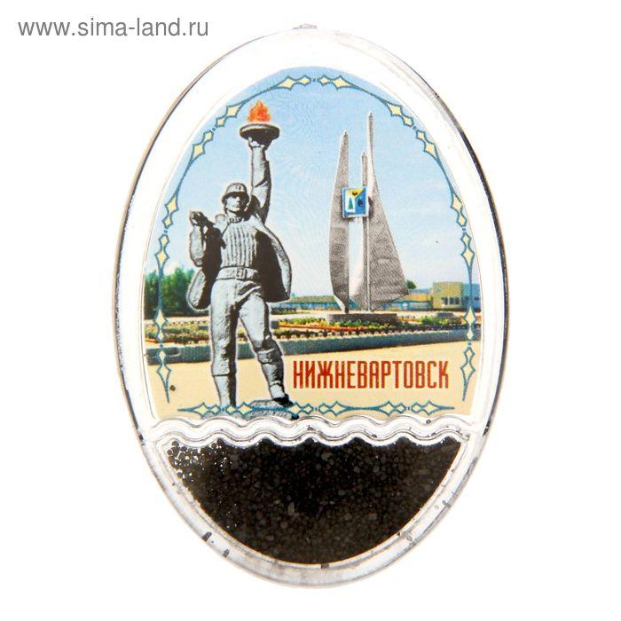 "Магнит ""Нижневартовск. Чёрное золото"""