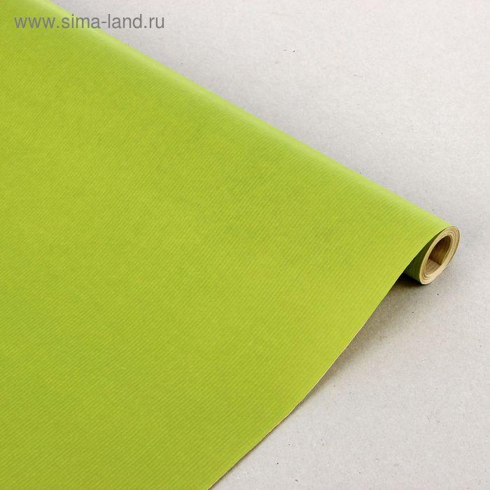 """Бумага упаковочная крафт """"Салатовый"""" 0,7 x 10 м"""