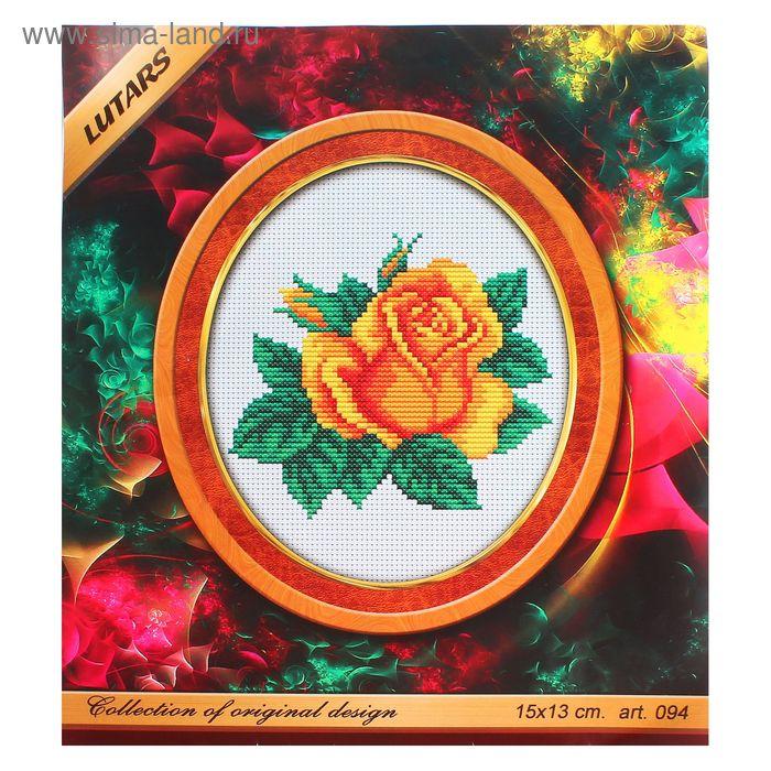 "Набор для вышивания ""Жёлтая роза"""