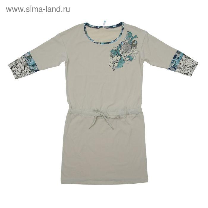 Платье женское, цвет серый, размер 42 (XS) (арт. PDJ680)