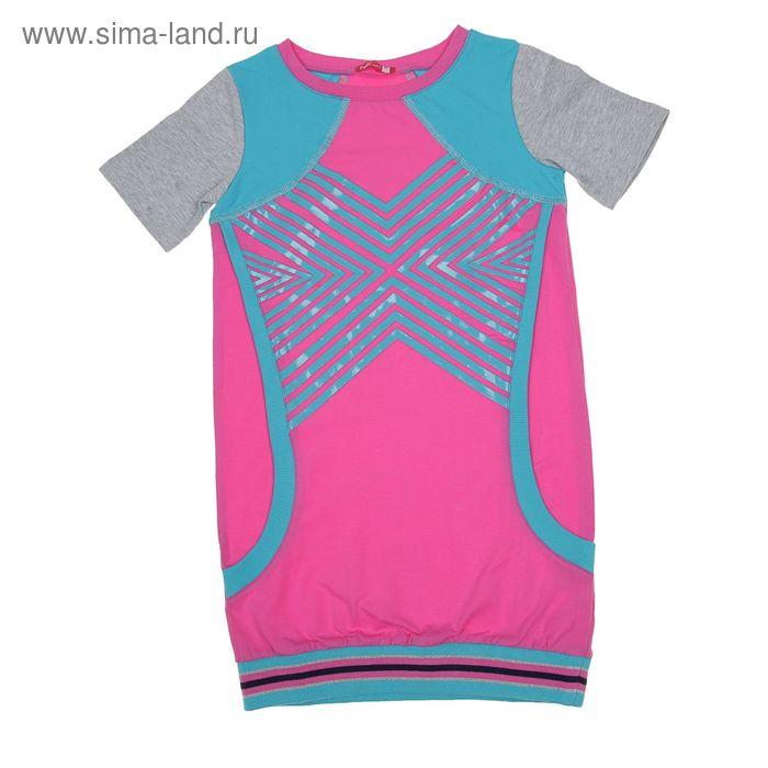 Платье для девочки, рост 116-122 см, возраст 6 лет, цвет розовый (арт. GDT488)