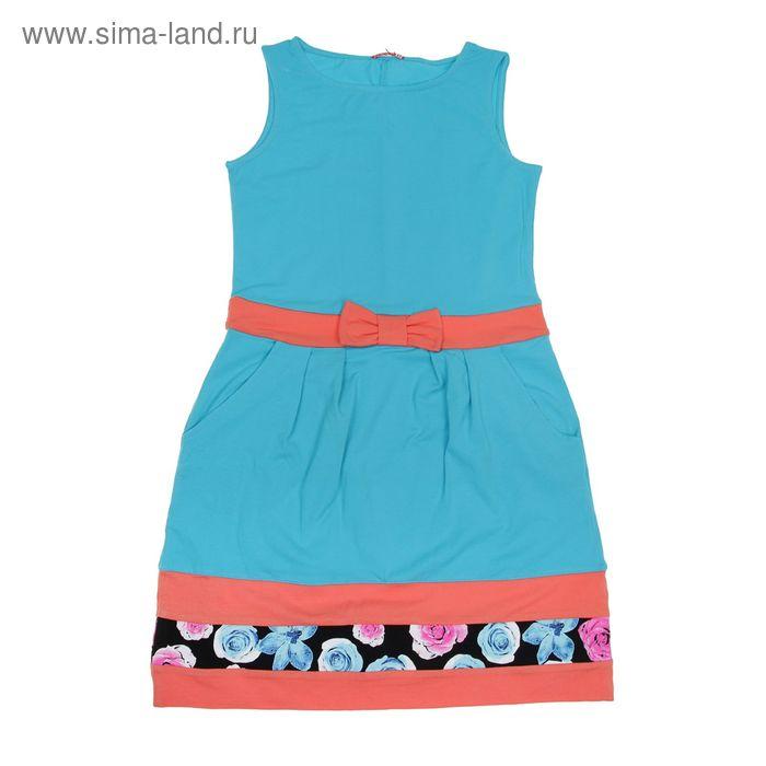 Платье для девочки, рост 146-152 см, возраст 11 лет, цвет голубой (арт. GDV481)
