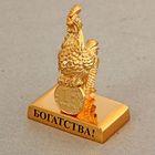 Сувенир «Петушок на монетке: Богатства», с кристаллами Сваровски