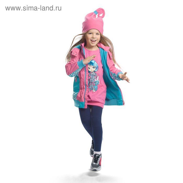 Комплект для девочки, рост 98-104 см, возраст 3 года, цвет розовый (арт. GAML384/1)