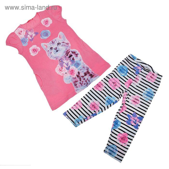 Комплект для девочки, рост 92-98 см, возраст 2 года, цвет фуксия (арт. GAML377)