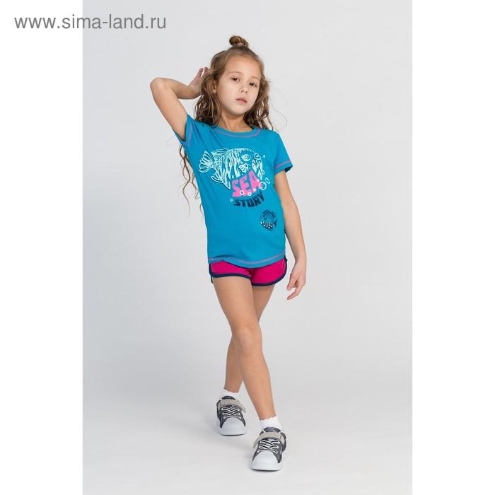Комплект для девочки, рост 146-152 см, возраст 11 лет, цвет голубой (арт. GATH491)