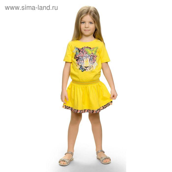 Платье для девочки, рост 92-98 см, возраст 2 года, цвет жёлтый (арт. GDT388)