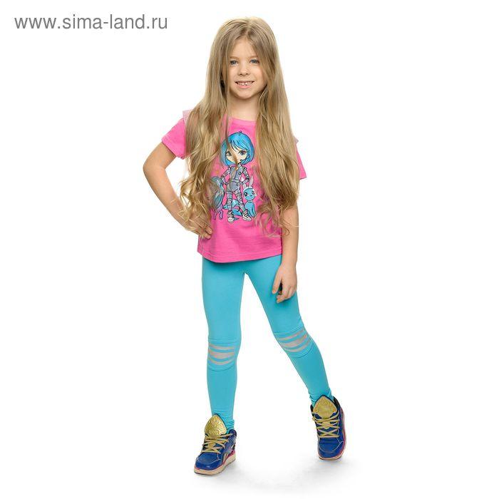 Брюки для девочки, рост 92-98 см, возраст 2 года, цвет голубой (арт. GL384)