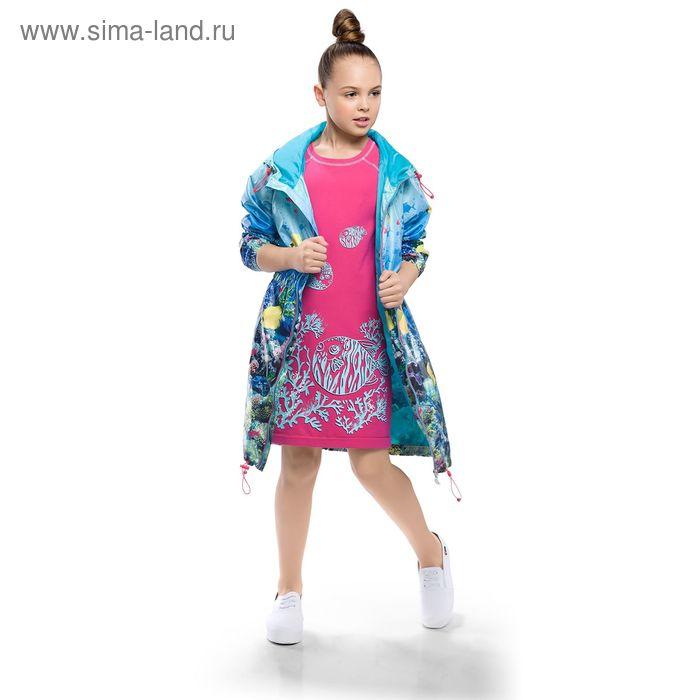 Платье для девочки, рост 122-128 см, возраст 7 лет, цвет розовый (арт. GDT491)
