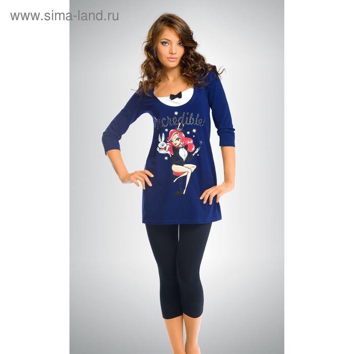 Пижама женская, цвет тёмно-голубой, размер 42 (XS) (арт. PML275)