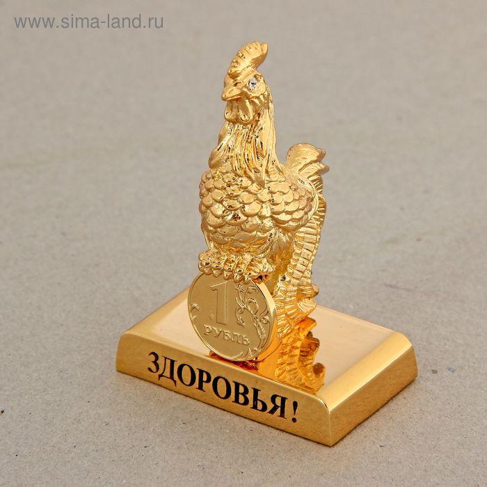 """Сувенир """"Петушок на монетке: Здоровья"""" с кристаллами Сваровски"""