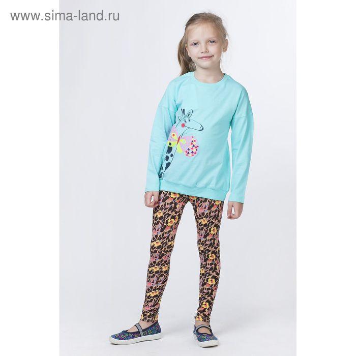 Брюки для девочки, рост 116-122 см, возраст 6 лет, цвет мульти (арт. GL492)