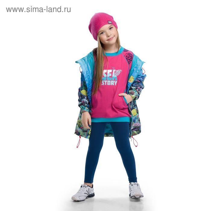 Комплект для девочки, рост 110-116 см, возраст 5 лет, цвет розовый (арт. GAML387)