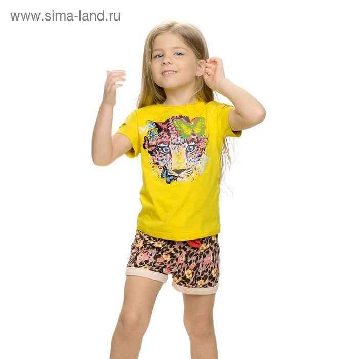 Комплект для девочки, рост 104-110 см, возраст 4 года, цвет жёлтый (арт. GATH388/1)