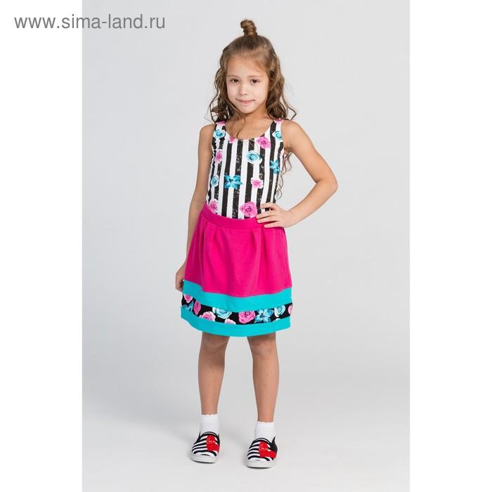 Комплект для девочки, рост 116-122 см, возраст 6 лет, цвет мульти (арт. GAVS481)