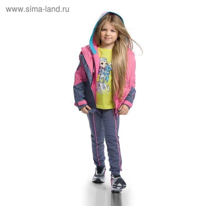 Ветровка для девочек, рост 116-122 см, возраст 6 лет, цвет розовый (арт. GZIN384/1)