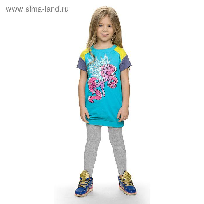 Комплект для девочки, рост 104-110 см, возраст 4 года, цвет бирюзовый (арт. GAML384)