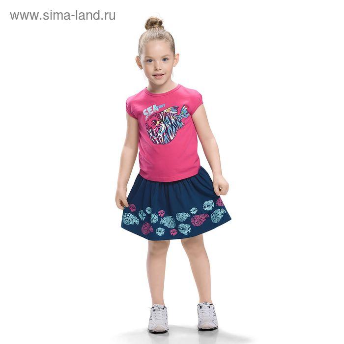 Комплект для девочки, рост 98-104 см, возраст 3 года, цвет розовый (арт. GATS387)