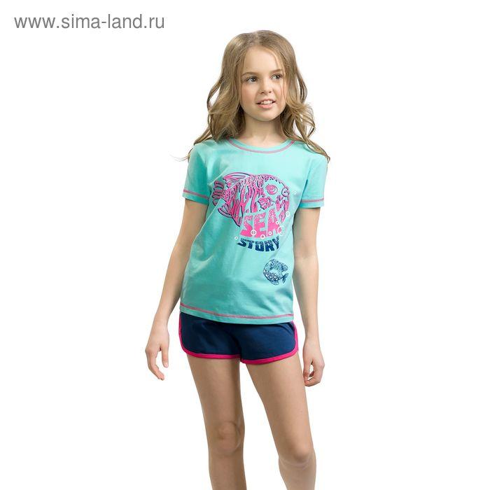 Комплект для девочки, рост 128-134 см, возраст 8 лет, цвет голубой (арт. GATH491)