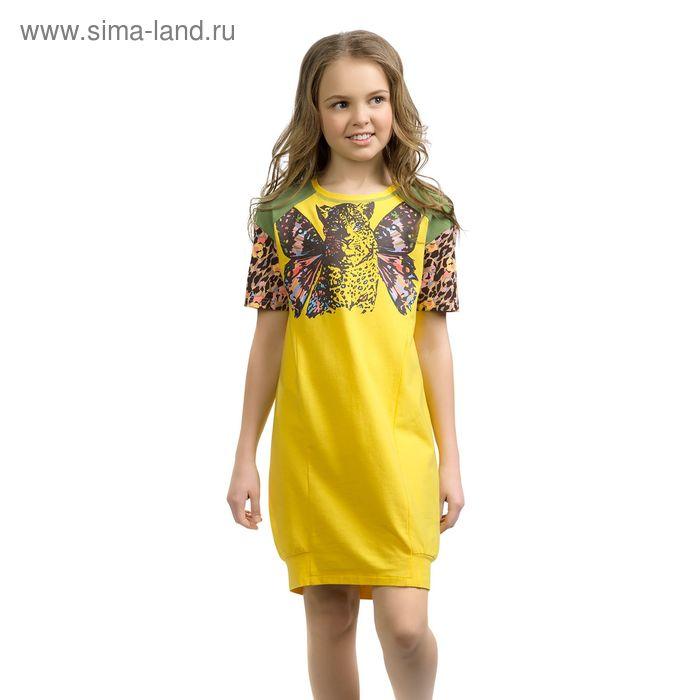 Платье для девочки, рост 116-122 см, возраст 6 лет, цвет жёлтый (арт. GDT492/1)