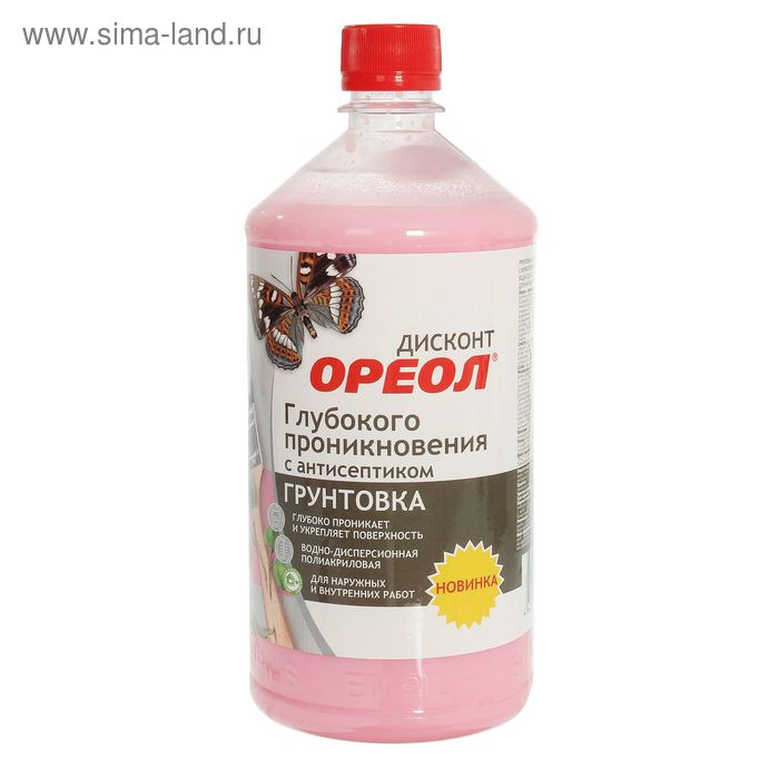 Грунтовка Ореол Дисконт  водно-дисперсионная  для наружных и внутренних работ с антисепт 1 кг   1381