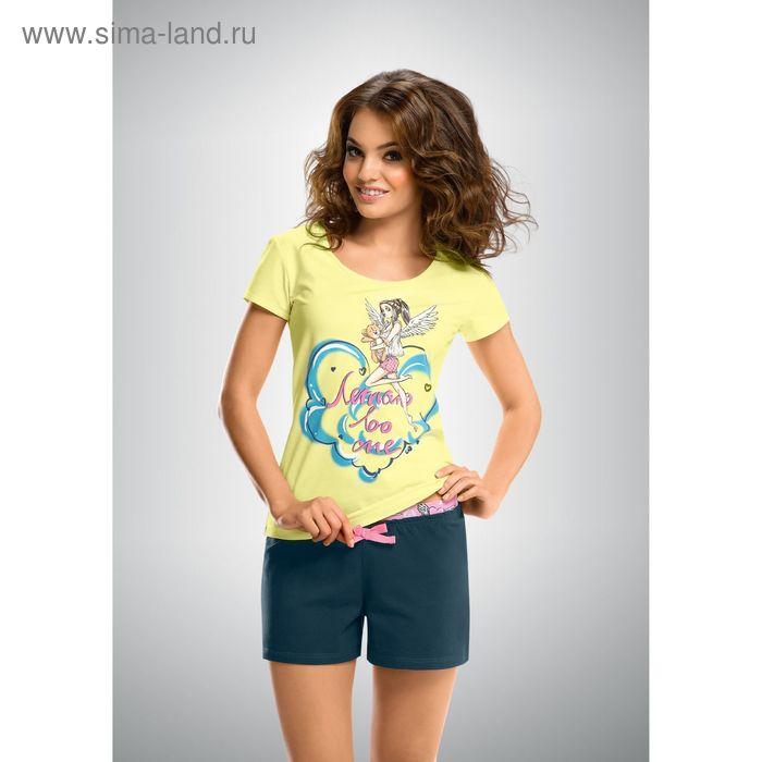Пижама женская, цвет кремовый, размер 42 (XS) (арт. PTH293)