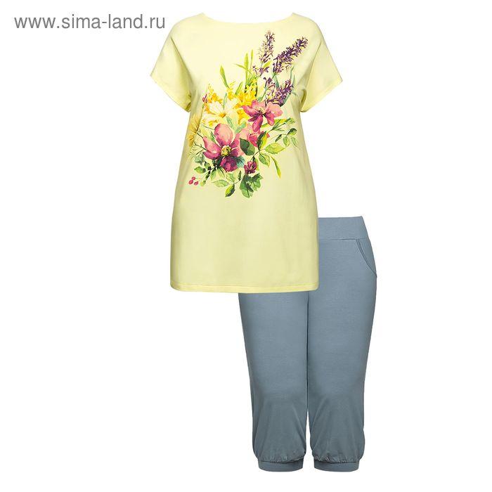 Пижама женская, цвет лимонный, размер 48 (L) (арт. ZTB683)
