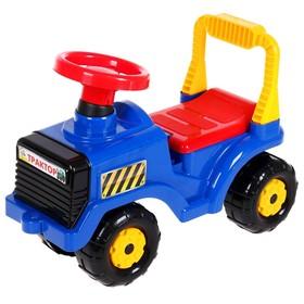 """Машинка детская """"Трактор"""", цвет синий"""