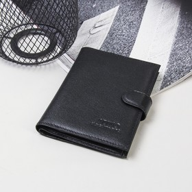 Обложка для автодокументов, отдел для паспорта, отдел для карт, цвет чёрный