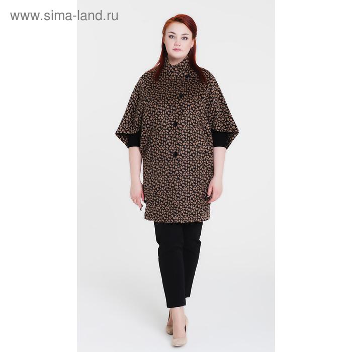 """Пальто женское """"Капля"""", рост 168 см, размер 50, цвет чёрный/бежевый"""