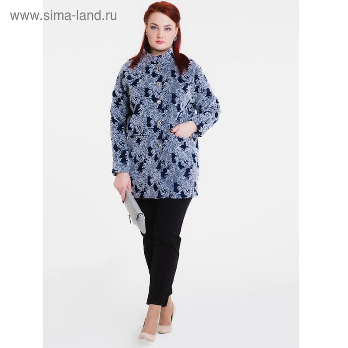 """Пальто женское """"Селена"""" С+, рост 168, размер 56, цвет синий"""