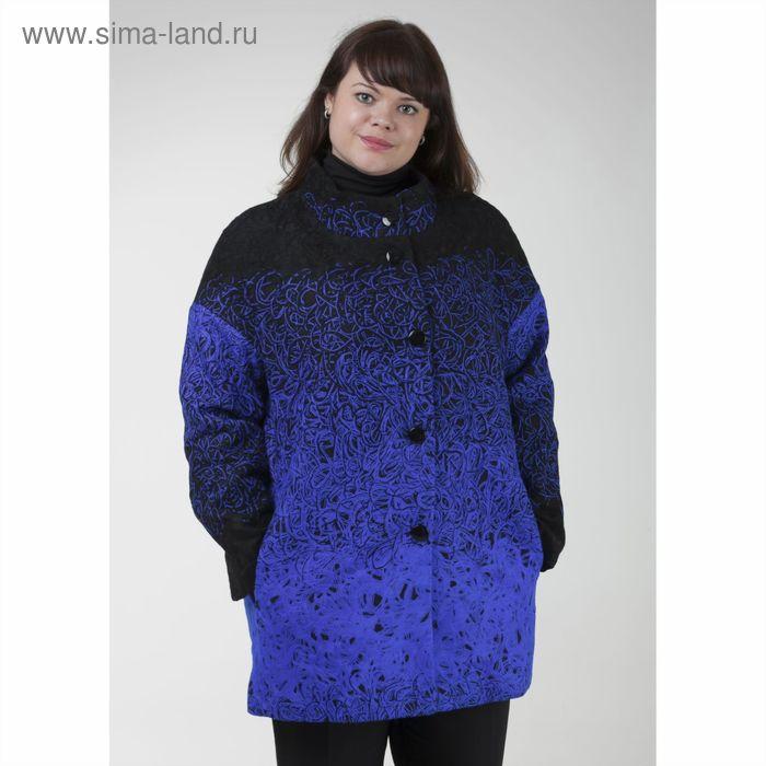 """Пальто женское на синтепоне """"Руслана"""" С+, рост 168, размер 58, цвет электрик"""